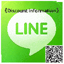 【LINE】 ANSWER JAPAN (Discount information)